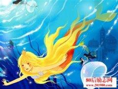 安徒生《海的女儿》