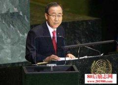 潘基文在联合国大会