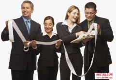 企业如何管理员工
