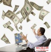 赚钱靠机遇 成功靠