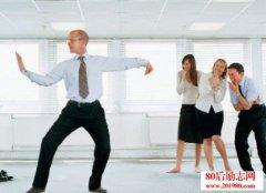 职场生存法则11条
