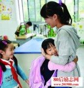 南京90后小学女教师