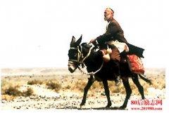 农夫进城卖驴和山羊