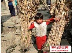 穷孩子的励志日志: