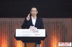 <b>吴晓波演讲:诚信是你唯一需要保全的财产</b>