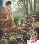 佛说 佛家经典语录