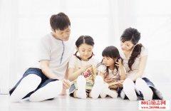 家长怎么跟孩子沟通