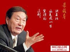 朱镕基总理名言 朱