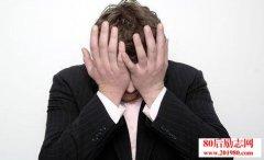 12个互联网创业失败
