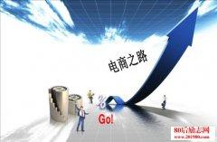 中国传统企业在20