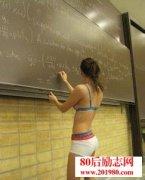 高数人生 高等数学