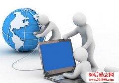 2015年互联网IT创业会