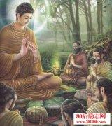 释迦牟尼最灵性的四