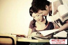 写给所有沉溺在爱情