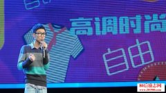 青年中国说余佳文演