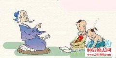 从俗语看中国人的性