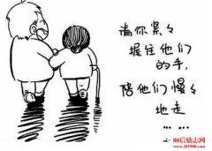 关于孝心的句子