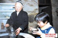 一碗白米饭的故事