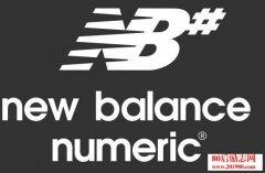新百伦New Balance流行