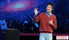 青年中国说薛来演讲稿:我希望有一天,我能改变这个世界