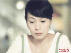 刘若英写给自己的信
