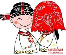 朋友结婚祝福诗句