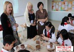 中西教育文化差异