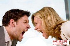 为什么吵架时都在喊