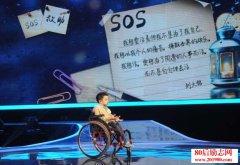 <b>青年中国说刘大铭演讲稿:我不要白白地来世上一趟</b>