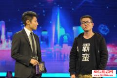 <b>青年中国说张天一演讲稿:创业太难,一定要霸蛮!</b>