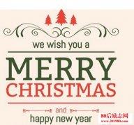 圣诞节英语祝福语