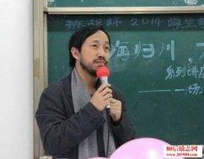 """四川大学周鼎老师"""""""