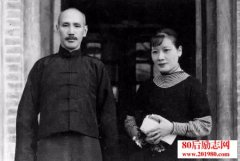陈洁如和蒋介石的婚