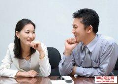 与人沟通的说话技巧