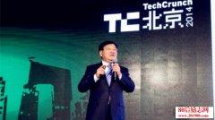 徐小平国际创新峰会