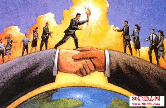 自己创业当老板要提拔重要的10种人