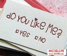 爱情英语短句 用英