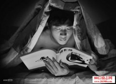 <b>深夜一个人慢慢阅读感悟的励志的话</b>