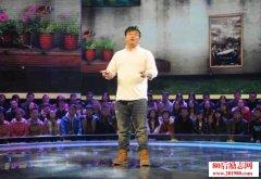 青年中国说肖洋演讲稿:人的一生应该怎么度过?