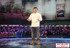 <b>青年中国说肖洋演讲稿:人的一生应该怎么度过?</b>