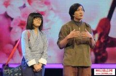 青年中国说唐冠华和邢振讲稿,80后隐居深山夫妻的自白