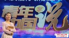 <b>青年中国说何平演讲稿:生活从来没有亏待过我</b>