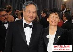 李安和妻子林惠嘉的