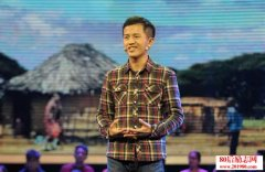 青年中国说黎海森演讲稿:年薪30万金领裸辞变贫民窟义工