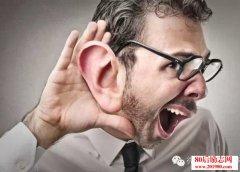从耳朵特征看你的福