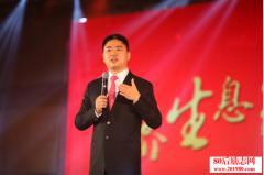 <b>刘强东京东2015年会演讲:京东2014纳税46个亿</b>