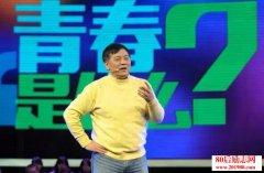 青年中国说方励演讲稿:太难活一回