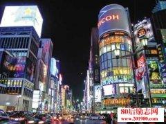 日本企业为何能保持