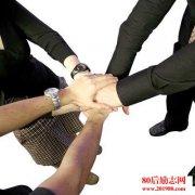 职场人际关系的6种