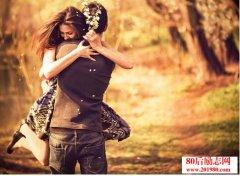 最好的关系是两个人
